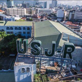 USJ-R Cebu Aerial Shot