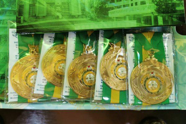 usjr cebu medals mitzi
